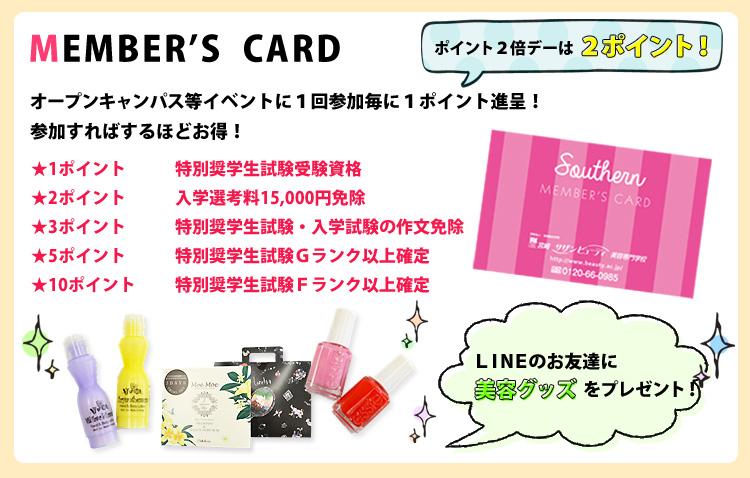 m_card