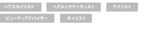 b_syokugyo