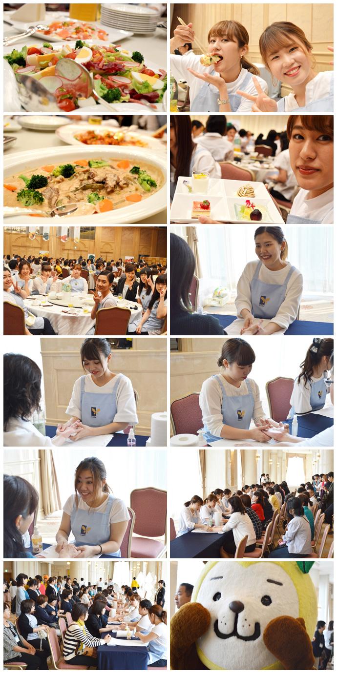 「宮崎県園芸女性生産者大会」ボランティア