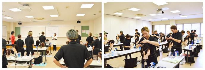 美容師国家試験対策 特別授業