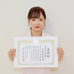 色彩検定協会優秀賞!